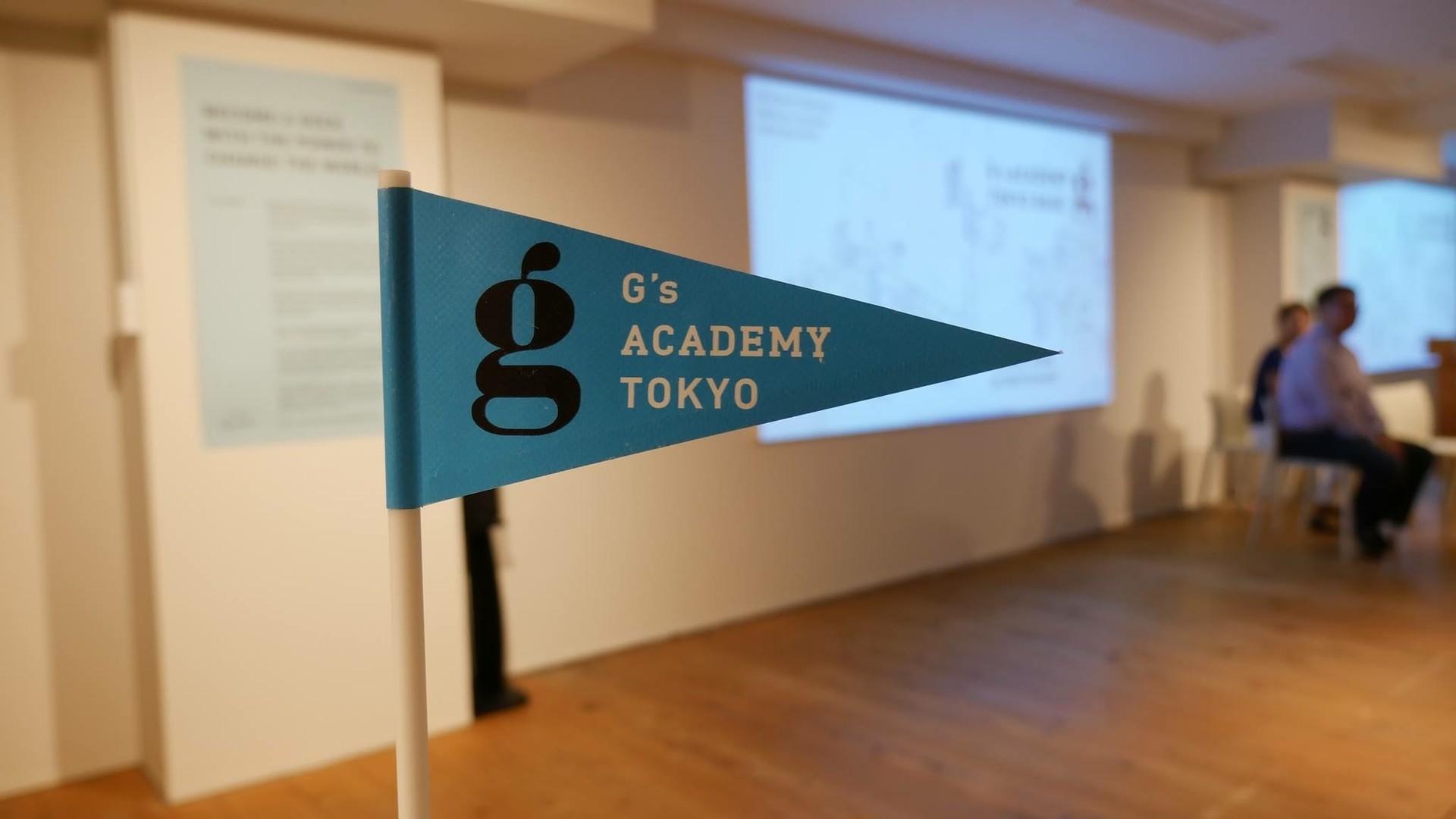 【コラム】G's ACADEMY TOKYO  卒業発表会に参加しました!
