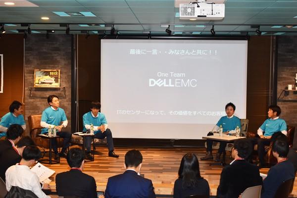 【レポート】DELLに聞く「事業まるごとデジタルトランスフォーメーション時代」のインフラエンジニアに必要な変化