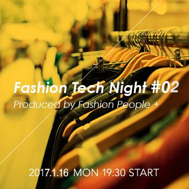 Fashion Tech Night #02 Produced by Fashion People +