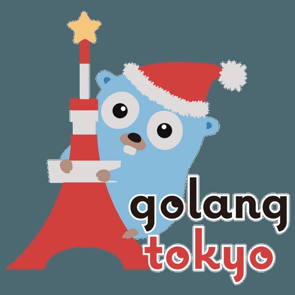 golang.tokyo #11