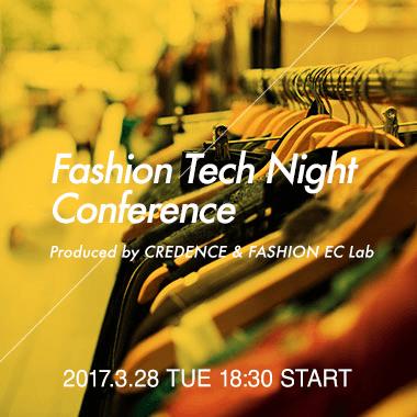 Fashion Tech Night Conference