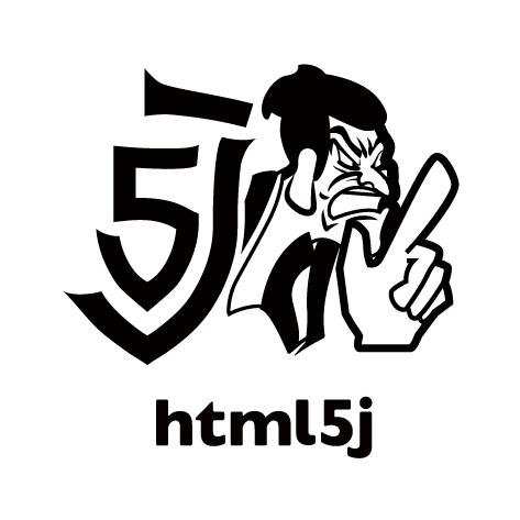 第59回 HTML5とか勉強会 ーIoT/WoT