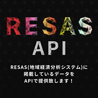 RESAS-API