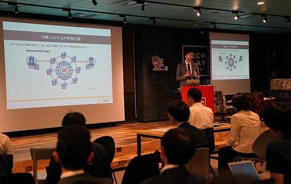 PwCデジタルトランスフォーメーション事例公開!──経営課題をブロックチェーンで解決する