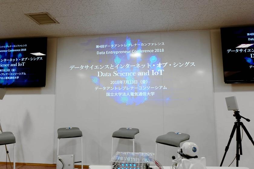 【レポート】データサイエンスとインターネット・オブ・シングス - 第4回データアントレプレナーカンファレンス -