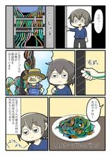 LANケーブルの撤去作業やったことある?☆インフラ女子の日常 vol.13