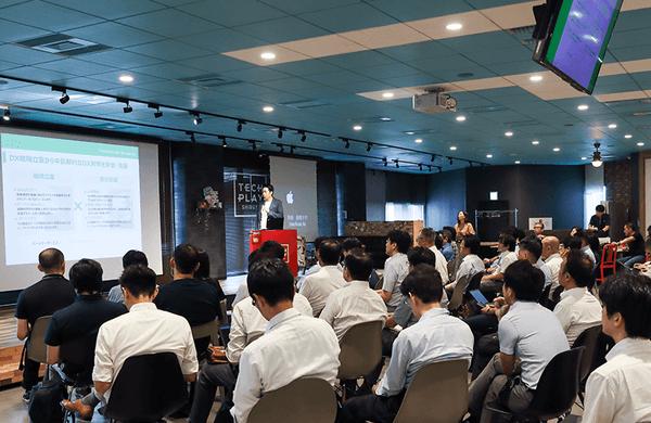 イベントレポート/「DX推進ができる組織の秘訣」セミナー