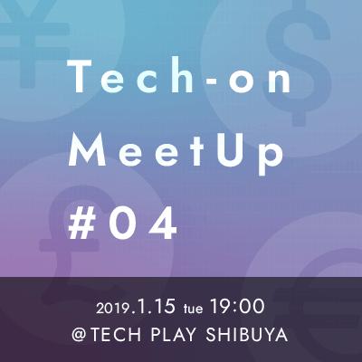 Tech-on MeetUp #04「APIでつなぐ・つながるFinTecher」のアンケート集計結果を公開します!