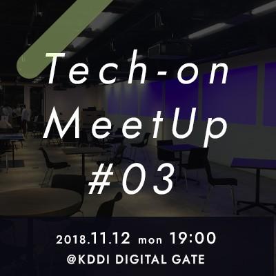 Tech-on MeetUp #03「Agile for Developers ~やってみよう!お作法だけじゃないアジャイルレシピ~」のアンケート集計結果を公開します!