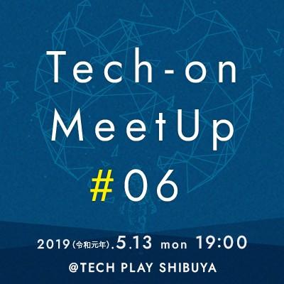 Tech-on MeetUp#06「What can AI(I) do?」のアンケート集計結果を公開します!