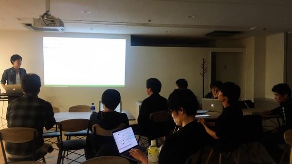 エンジニア主催「BitStar ライトニングトーク大会」