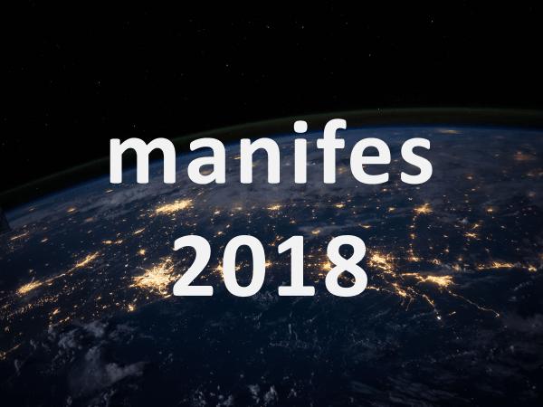 manifes2018受賞者の想いに迫る!