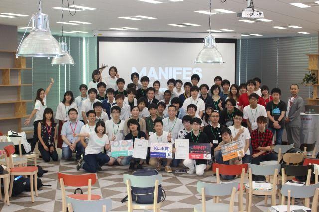 世界を広げる!学生エンジニアの学びの場(1)