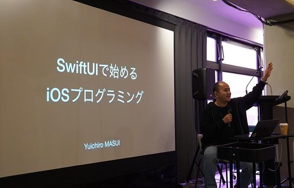 【後編】Swiftで「iPhoneアプリ作り体験」ハンズオン!