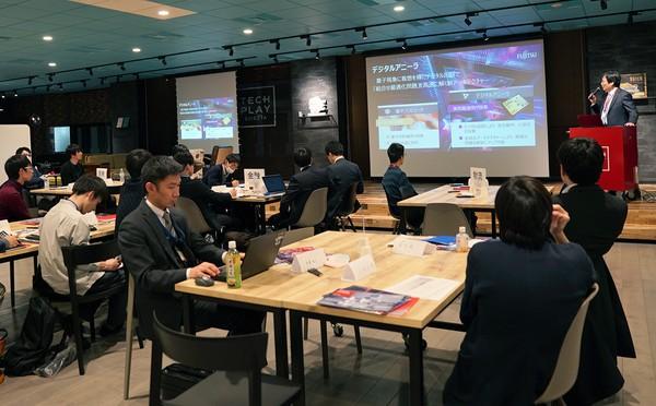 富士通がAIテクノロジーを活用し、新たなAIビジネスを創造するワークショップを開催!