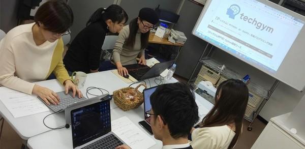 【無料体験★神戸】Pythonプログラミング教室