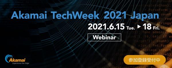 Akamai TechWeek 2021 Japan