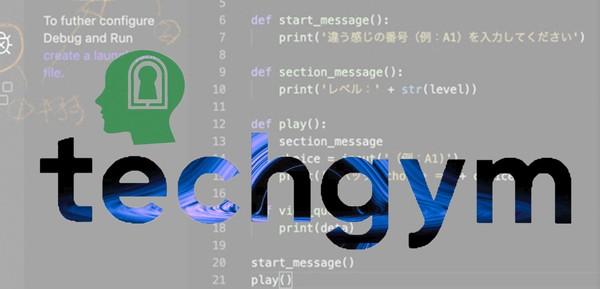 大阪/無料】Pythonプログラミング勉強会(テックジム大阪梅田校)Zoom開催