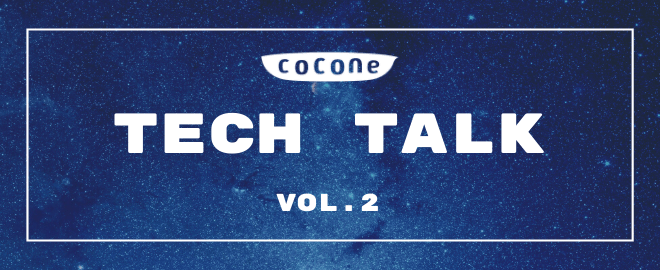 クソコードをシンプルにする/Singletonを使わないUnityを用いたApplication開発【cocone tech talk vol.2】