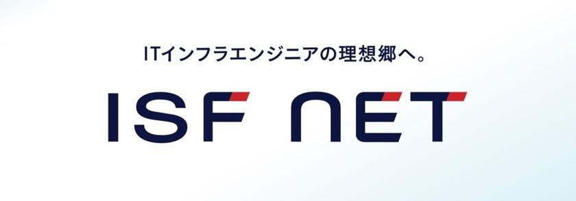 【2/18木・13時~ZOOM】新卒オンライン説明会