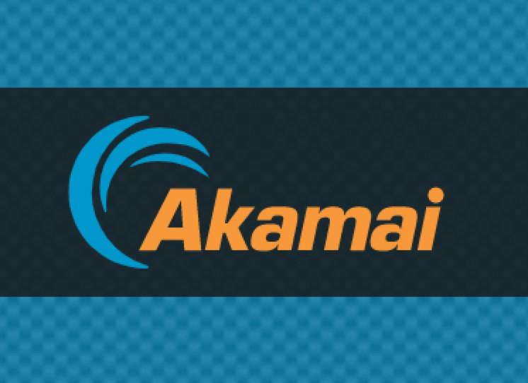Akamai Primary School - Cloud Security
