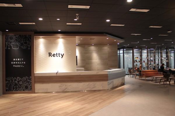 ReactNativeもくもく会#1@Rettyオフィス