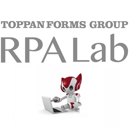 【使えるRPAセミナー】〈10月 研修センター開催〉WinActor Ver.6.3