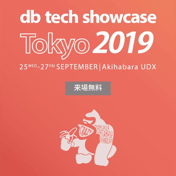 db tech showcase Tokyo 2019