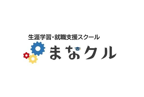 <無料>はじめてのプログラミング(Scratch)