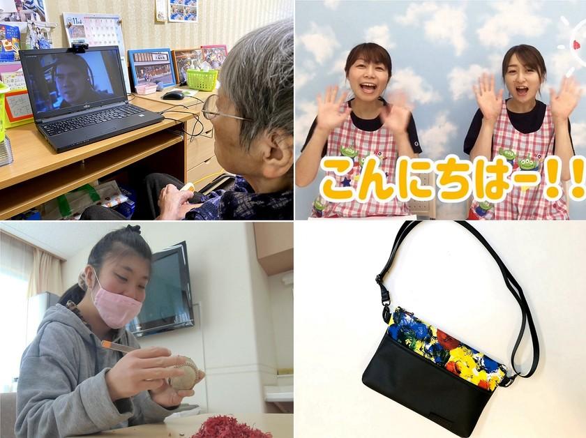 <社会福祉HERO'S TOKYO 2020>オンライン開催!山之内すずさん登壇
