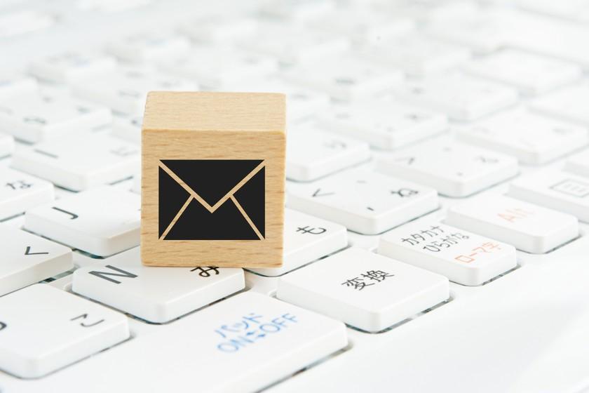 「事例から学ぶ」メールマーケティングの成功法則セミナー