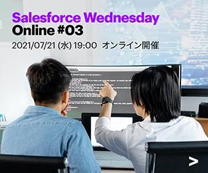 Salesforce Wednesday Online#03