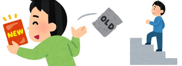 【オンライン開催】7/10(土) 飽きっぽい人と飽きっぽくない人の座談会