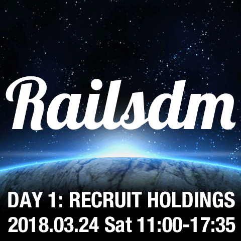 Rails Developers Meetup 2018: Day 1 大阪会場
