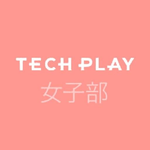 【オンライン開催】5/24(月) TECH PLAY女子部もくもく会 #techplaygirls