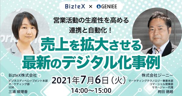 event image