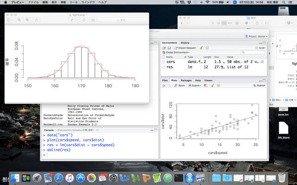 Rで覚える統計がイマイチわからない人のための統計講座「相関回帰編」