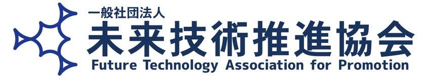 未来技術ロゴ
