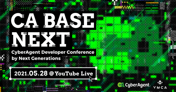 【YouTube Live 5/28(金)開催】CA BASE NEXT (CyberAgent Developer Conference by Next Generations)