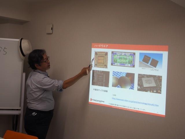 FPGAをCNN回路の実装例で学ぶ講座 【AIジョブカレ‐無料説明会】