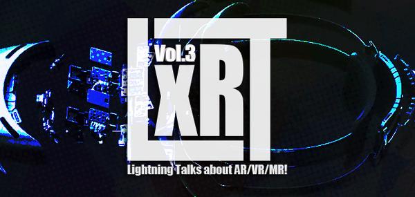 xRLT vol.03 ~オンラインでやってみようスペシャル~