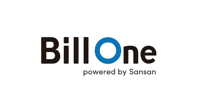 新サービス「Bill One」開発エンジニア カジュアル説明会