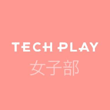 【増席】TECH PLAY女子部♡オススメアプリLT大会♡ #techplaygirls