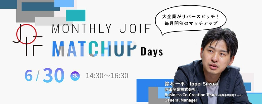 MONTHLY JOIF MATCHUP DAY