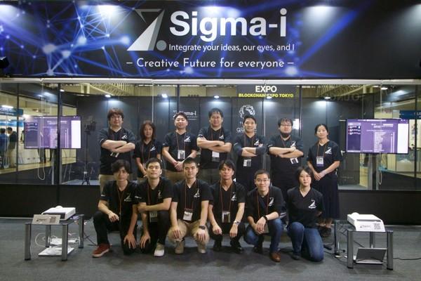 東北大学教授 大関真之と新プロダクトをつくる:公開ブレスト:Sigma-i Lab #1