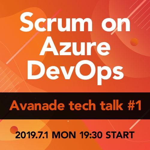 Scrum on Azure DevOps - Avanade tech talk #1 -