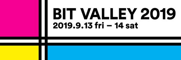 【BIT VALLEY 2019 ワークショップ】Adobe XDを使って簡単プロトタイピング体験! 〜 BIT VALLEY 公式サイトやアプリを考えてみよう〜 #bitvalley2019