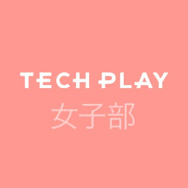 TECH PLAY女子部 お花見 #techplaygirls
