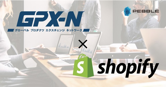 ECを成長させるために、経営者・担当者が知っておかなければならない常識 GPX-N × Shopify#1