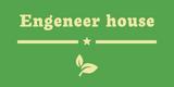 #4 エンジニアハウス【電子工作、木工工作、勉強など】
